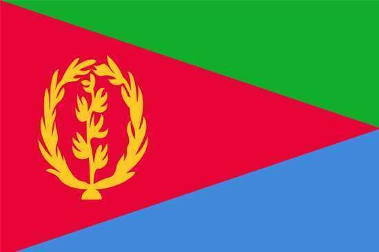 Eritre