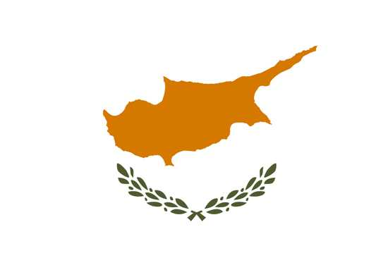 Kıbrıs Cumhuriyeti (Güney)