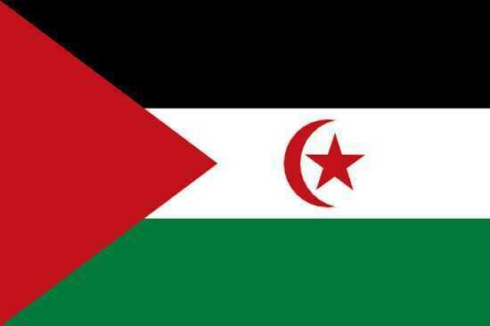 Sahra Demokratik Arap Cumhuriyeti